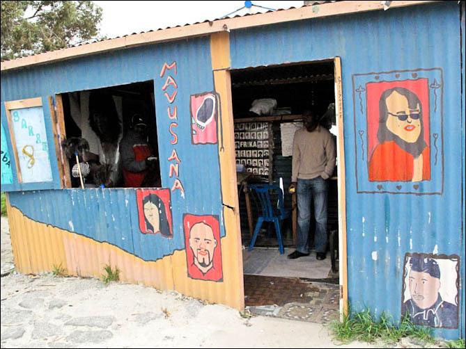 Mavusana Barber Shop