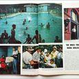 Margaret Bourke-White Segregation Life 17 September 1956 01 sml